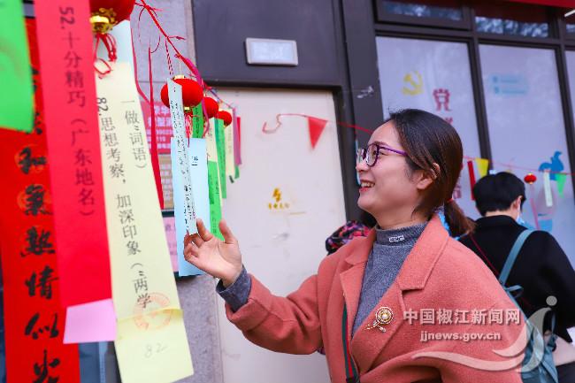 挂灯笼、猜灯谜,葭沚街道荣华社区居民喜庆元宵佳节
