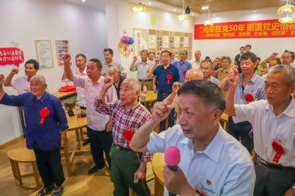 """葭沚街道""""光荣在党50年,重温党史悟初心""""党员活动在荣华社区举行"""